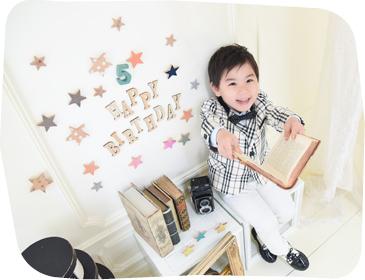 世田谷区フォトスタジオ・フルリ駒沢大学店の誕生日写真