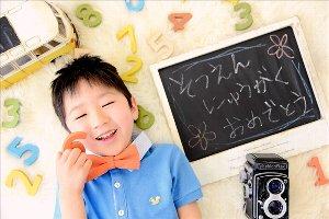 子供写真館、フォトスタジオ・フルリの入学入園記念写真2