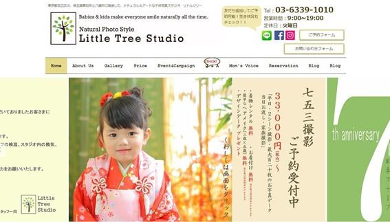 色合いにこだわった本格的ナチュラルフォトスタジオ「Little Tree Studio(リトルツリースタジオ)」
