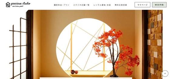 東京のママが選ぶこども写真スタジオ2020で第1位!「プレシュスタジオ自由が丘店」