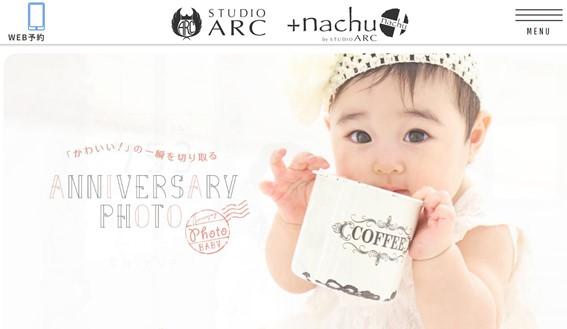 「記念日」に寄り添える写真スタジオ「STUDIO ARC+nachuイオンモール堺鉄砲町店」
