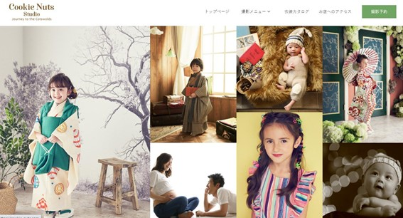 伸びやかで優美な写真が人気のスタジオ「クッキーナッツ・スタジオ 川崎本店」
