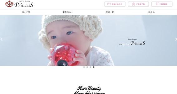 「今」という奇跡をしっかりと刻んでくれる写真館「STUDIO Princess(スタジオプリンセス)竹ノ塚店」