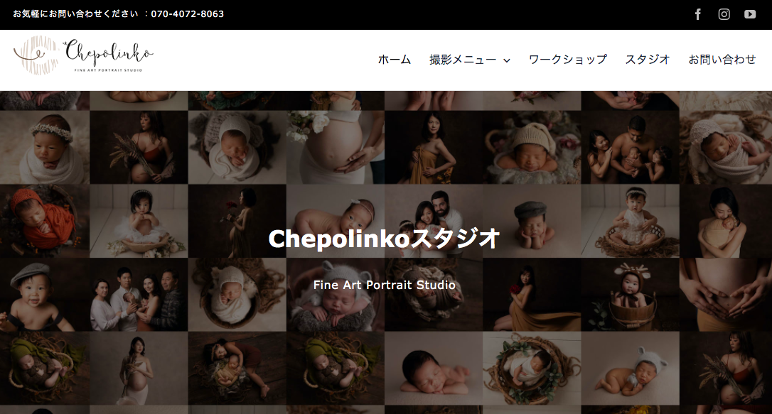 動画撮影もOKな品川区の写真館「Chepolinko(チェポリンコ)」