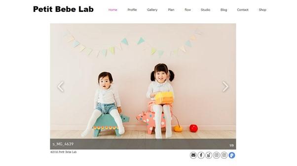 二人の女性による様々な制作活動を行う写真館「Petit Bebe Lab」