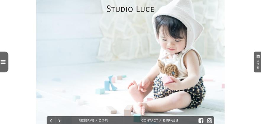 いつもの笑顔が見られるフォトスタジオ「StudioLuce(スタジオルーチェ)」