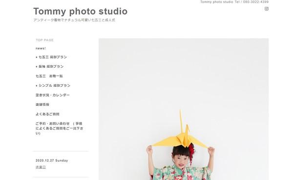 アンティーク着物でナチュラル可愛い品川区の写真館「Tommy photo studio」
