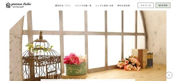 日焼け補正も歯入れもお任せ!東京のママ人気No.1フォトスタジオの本店「プレシュスタジオ世田谷本店」