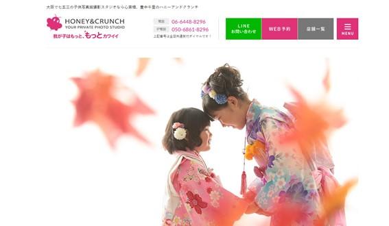 ママ達からの評価が高い写真館「ハニーアンドクランチ 堺東駅前店」