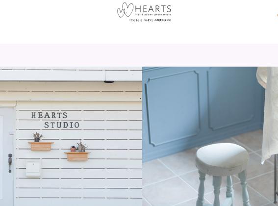 コンセプトの違うスタジオで写真の雰囲気を変えられる「ハーツスタジオ練馬武蔵関店」