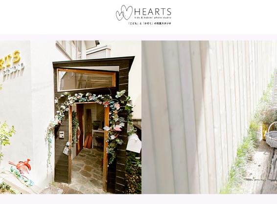 おだやかな空気が流れる雰囲気のよさが魅力の「ハーツスタジオ大泉学園店」