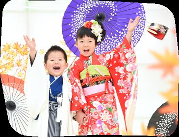 フォトスタジオ・フルリ松原・豪徳寺店の七五三写真
