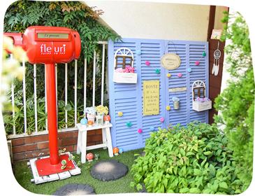 フォトスタジオ・フルリ駒沢大学店