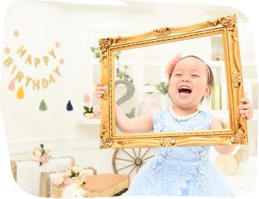 フォトスタジオ・フルリ吉祥寺・三鷹店の誕生日写真
