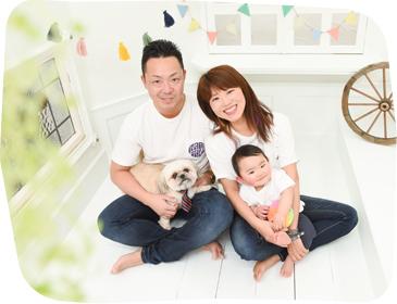 フォトスタジオ・フルリ吉祥寺・三鷹店の家族写真写真