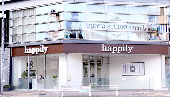 ハピリィフォトスタジオ吉祥寺店