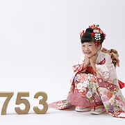 写真館ピノキオ府中店の七五三写真