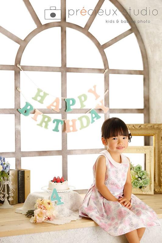 プレシュスタジオ自由が丘店の誕生日写真