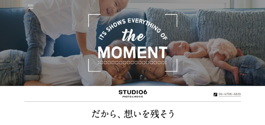 等身大の写真が撮れる写真スタジオ「スタジオ6」
